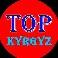 Кыргыз ТОП