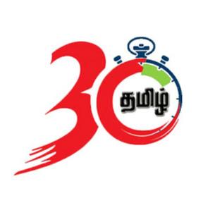 30 Sec Tamil