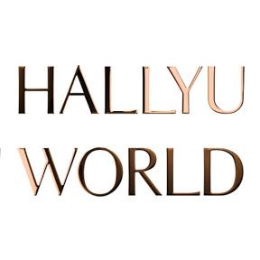 HALLYU WORLD OFFICIAL