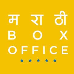 Marathi Box Office