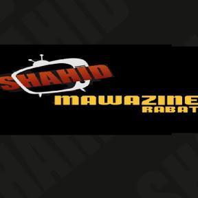 SHAHID Festival Mawazine 2019