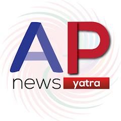 AP News Yatra