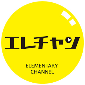 ELEMENTARY CHANNEL