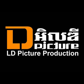 LD Picture Production