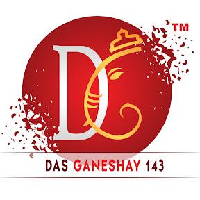 Das Ganeshay Entertainment