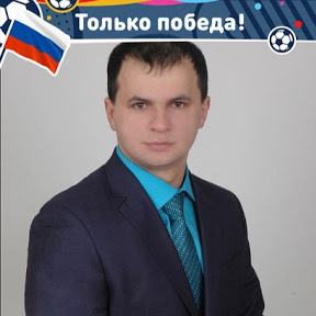 Дмитрий Сиренко