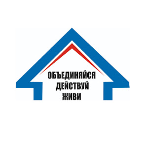 Всероссийское движение дольщиков\\пайщиков