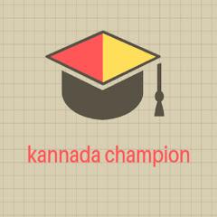 kannada champion