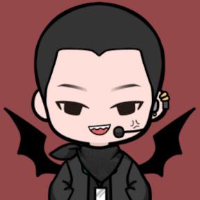 Devil Play Game