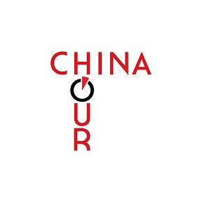 China Hour