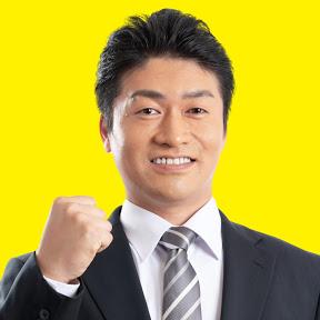 NHKから国民を守る党松田夫婦