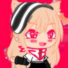 Cat gato Meow Meow