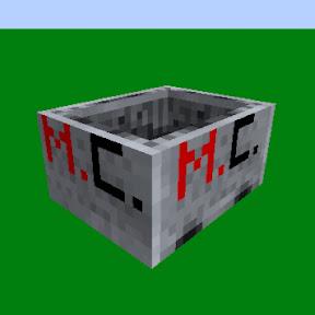 Minecart Collider
