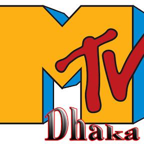Mtv Dhaka