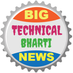 TECHNICAL BHARTI