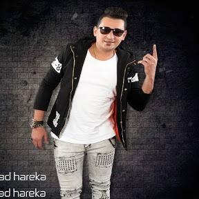 سعد حريقة - Saad Hareka