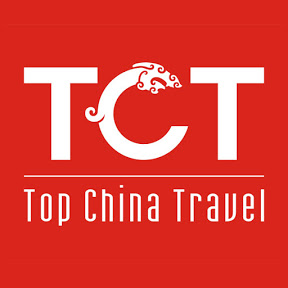 top china travel