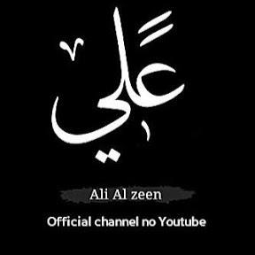 علي الزين - ALI ALZEEN