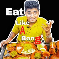 Eat like A Bong