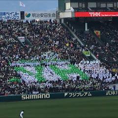 高校野球総合チャンネル