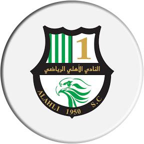 النادي الاهلي الرياضي القطري