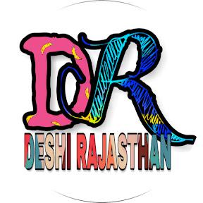 DESHI RAJASTHAN