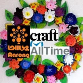 Arong Craft Alltime