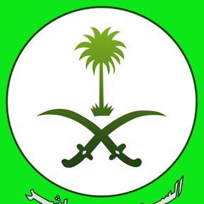 السعودية مباشر