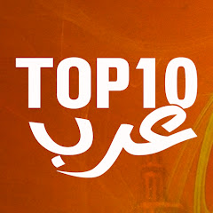TOP10 ARAB
