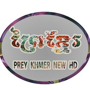 PREY KHMER NEW HD