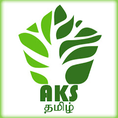 AKS Tamil