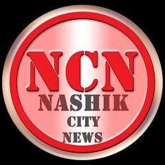 NCN Nashik City News