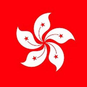 香港各類事件系列及事物