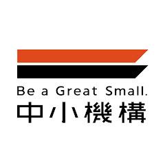 中小機構公式チャンネル(SMRJ:独立行政法人中小企業基盤整備機構)