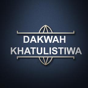 IIBF Kalbar Dakwah