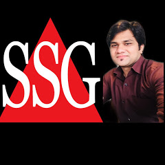 SSG COACHING