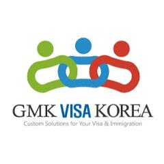 GMK VISA KOREA