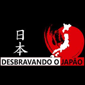 Desbravando o Japão