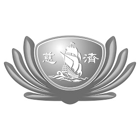 馬來西亞慈濟基金會 Tzu-Chi Malaysia
