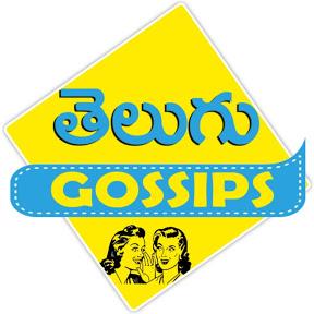 Telugu Gossips