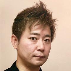 ゆ〜ちゅ〜文法 ★ 英会話! with 英文法のおっちゃんぬ English Otchan