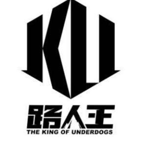 路人王篮球The King of Underdogs
