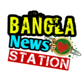 Bangla News Station