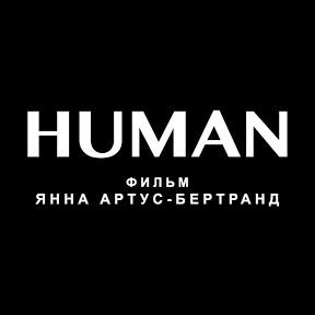 HUMAN Russe