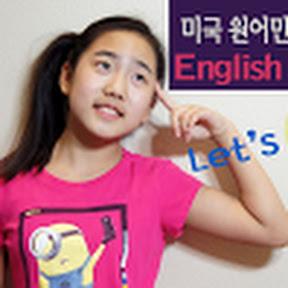 소피아Sophia English