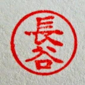 Kohji Nagatani