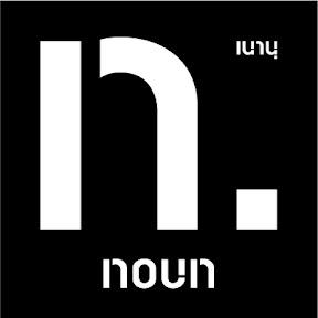 N. Noun