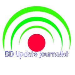 BD Update Journalist