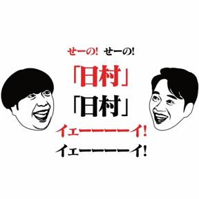 お笑い坂道