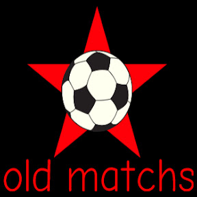 ماتشات قديمة Old matches